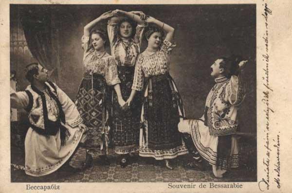 Basarabia-1