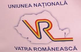 VATRA ROMANEASCA