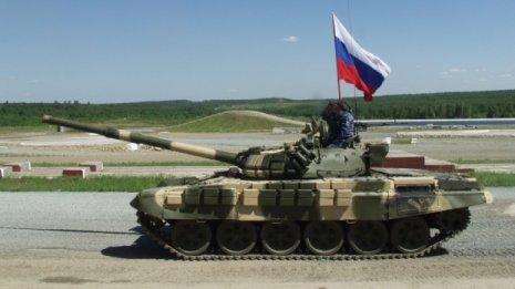 rus- tank