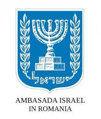 AMBASADA ISRAEL