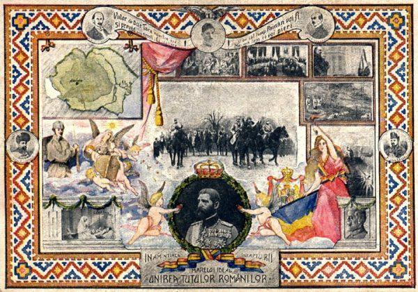 RomaniaGreatUnion