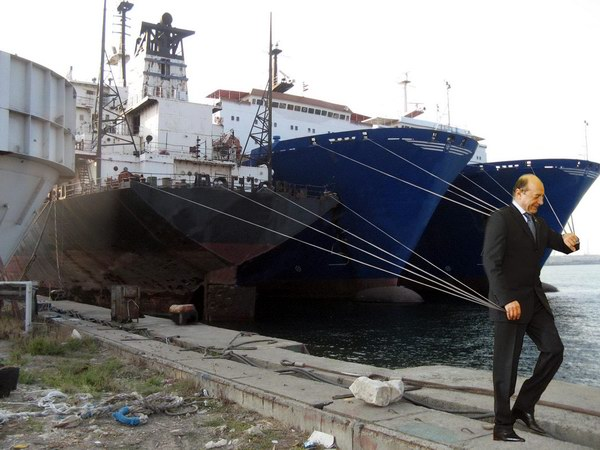 base Dosarul Flota